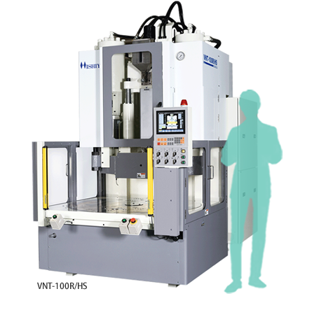 Vertical Injection Molding Machine VNT series|Hishiya Seiko